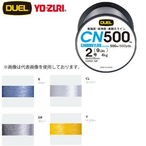 デュエル CN500 500m 3号 (ナイロンライン)