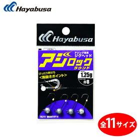 ハヤブサ フィナ アジロック・ラウンド FS211 (ジグヘッド)