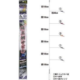 ハヤブサ 無双真鯛 鱗真鯛 5本 ケイムラフック 8m SD834 (サビキ仕掛け)