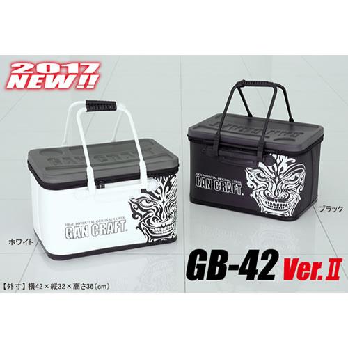 ガンクラフト GB-42 ver.2 (タックルバッカン タックルケース タックルバッグ)
