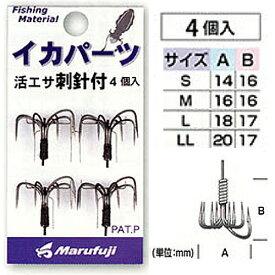 まるふじ イカパーツ8本イカリ IKA-7 (アオリイカ針)