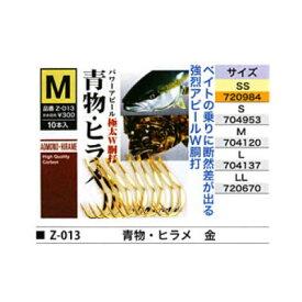 まるふじ 青物・ヒラメ 金 Z-013 (バラ針)