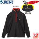 サンライン ジップアップシャツ SCW-5563HT M〜LL (フィッシングシャツ 防寒)