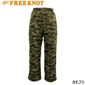 ハヤブサ フリーノット 裏ボア フリースカーゴパンツ カモフラ Y2461 M〜3L (防寒パンツ)