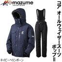 オレンジブルー マズメ MZX コア オールウェイザースーツ ポップ2 MZXFW-034 ネイビーヘリンボーン M~3L (防寒着 上下セット)