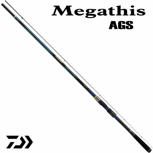 ダイワ 17 メガディス AGS 1.5-52SMT・E (磯竿)