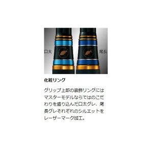 がまかつがま磯マスターモデル2尾長MH5.3(磯竿)