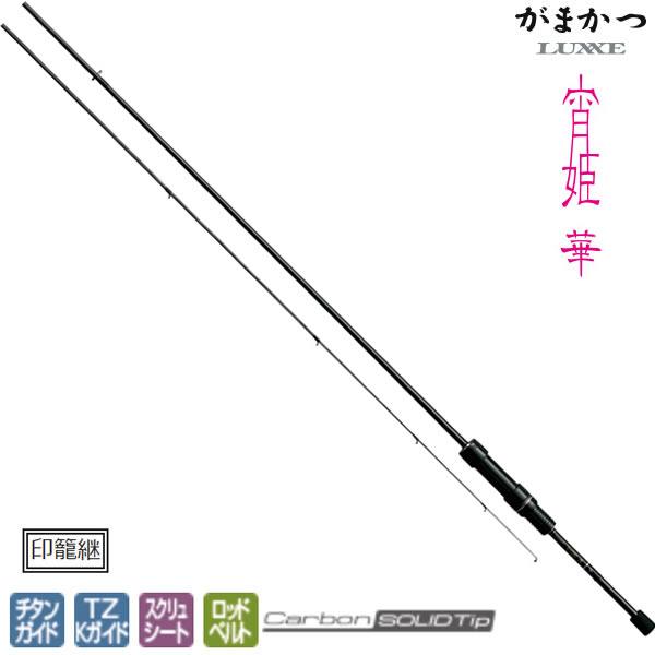 がまかつ ラグゼ 宵姫 華 S54FL-ソリッド (アジング メバリング メバル ロッド)