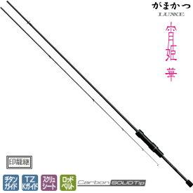 がまかつ ラグゼ 宵姫 華 S77M-ソリッド (メバリング メバル ロッド)
