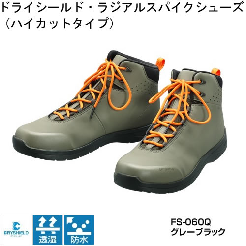 シマノ ドライシールド・ラジアルスパイクシューズ (ハイカットタイプ) グレーブラック FS-060Q (フィッシングシューズ 釣り)