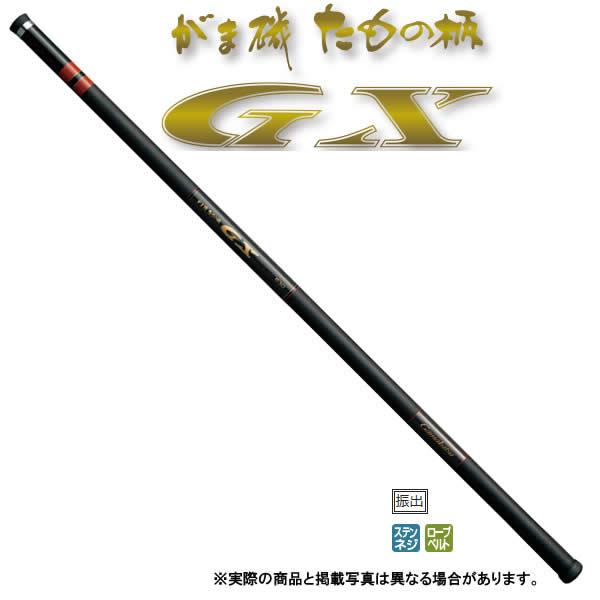 がまかつ がま磯 たもの柄GX 5.3m (玉の柄)