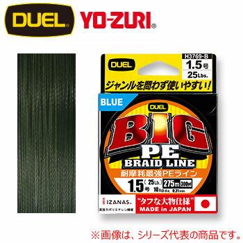 デュエル BIG PE ダークグリーン 275m 1.5号〜4号 (PEライン)