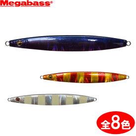 メガバス スラッシュビート 80g (ジギング メタルジグ)
