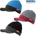 バリバス ニットバイザーキャップ VAC-53 (防寒 帽子)