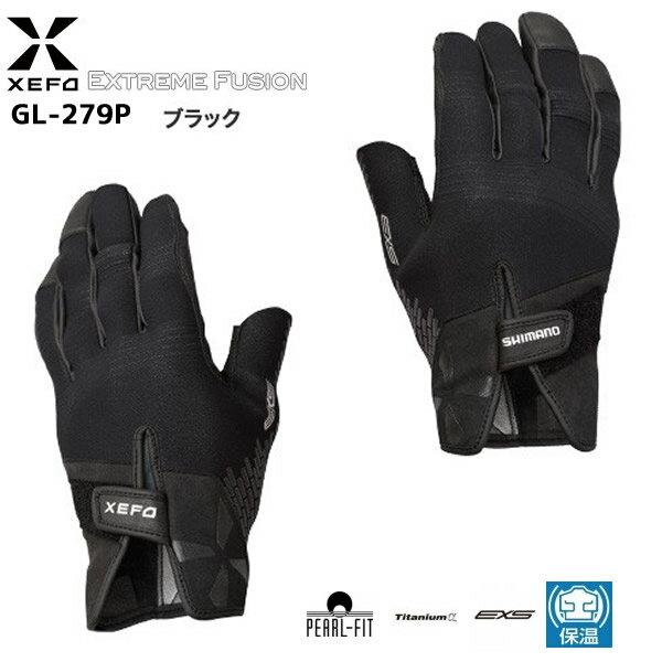 シマノ XEFO 1.5mm クロロプレン EXS 3カットロンググローブ GL-279P ブラック(防寒手袋 釣り)