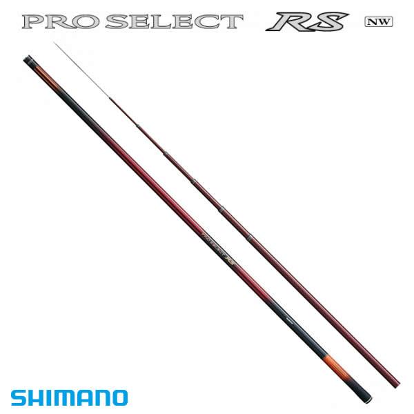 シマノ プロセレクト RS 85NW (鮎竿) (大型商品)