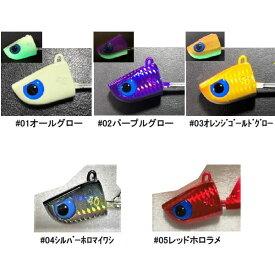 三宅商店 タッチポン船 50号 (タチウオテンヤ 太刀魚 仕掛け)