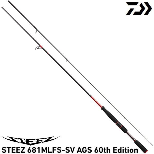ダイワ スティーズ 681MLFS-SV AGS 60th Edition キングボルト (ブラックバスロッド)(大型商品)