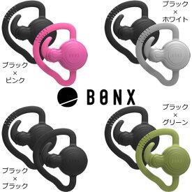 BONX Grip (ボンクス グリップ) 2個パッケージ (防水 ウェアラブルトランシーバー)