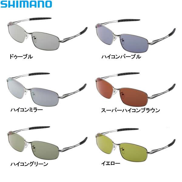 シマノ フィッシンググラス リミテッドプロ HG-331R (サングラス 偏光グラス)