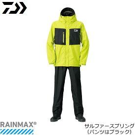 ダイワ レインマックス(R) レインスーツ DR-36008 サルファースプリング M~4XL (レインウェア レインスーツ)