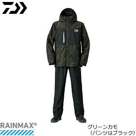 ダイワ レインマックス(R) レインスーツ DR-36008 グリーンカモ M~4XL (レインウェア レインスーツ)