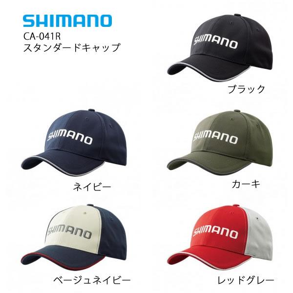 シマノ スタンダードキャップ CA-041R フリーサイズ (フィッシングキャップ 帽子)