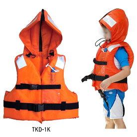 ブルーストーム 小型船舶用救命胴衣 TKD-1K 小児用 (ライフジャケット 国土交通省型式承認品 小型船舶用救命胴衣 タイプ A 桜マーク)