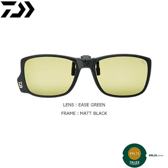 ダイワ 偏光グラス TALEX TLQ019 イーズグリーン (偏光サングラス)