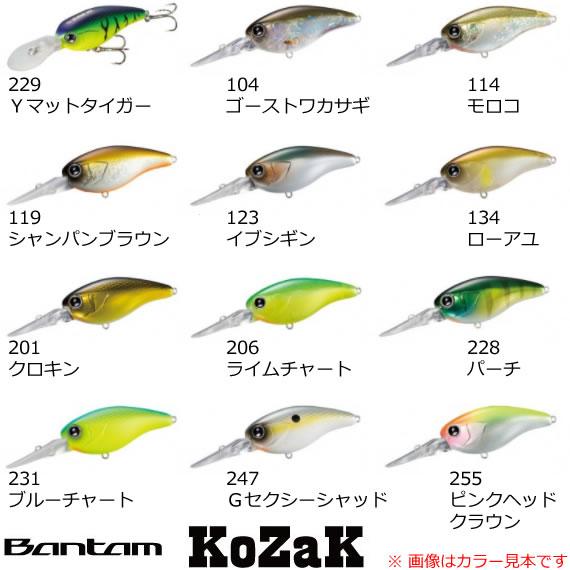 シマノ バンタム コザック ZP-205R SR (ブラックバスルアー)