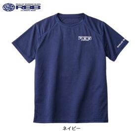 リバレイ RBB COOL Tシャツ2 NO.8807 ネイビー M〜3L (吸汗速乾 接触冷感 UVカット 夏用 半袖 Tシャツ)