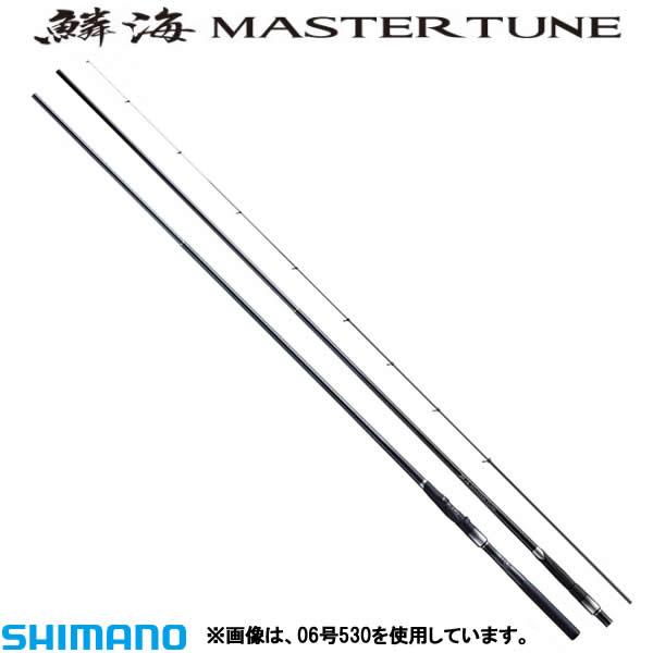 シマノ 18 鱗海 マスターチューン 1号 530 (磯竿)