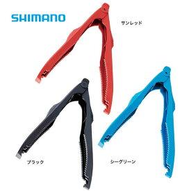 シマノ ライトフィッシュグリップ CT-981R (魚掴み)