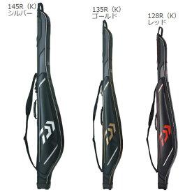 ダイワ ロッドケース FF (K) 128R (ロッドケース)(大型商品A)
