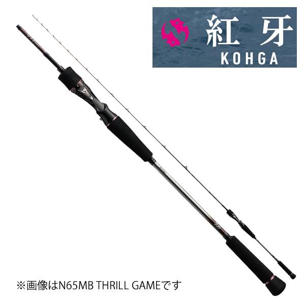 ダイワ 紅牙 EX AGS N70MLB スリルゲーム (鯛ラバロッド)(大型商品A)