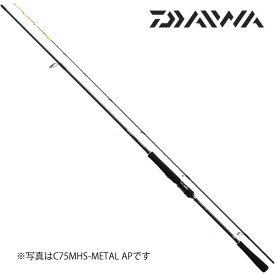 ダイワ 紅牙AIR C611MS-メタルAP (鯛ラバロッド)