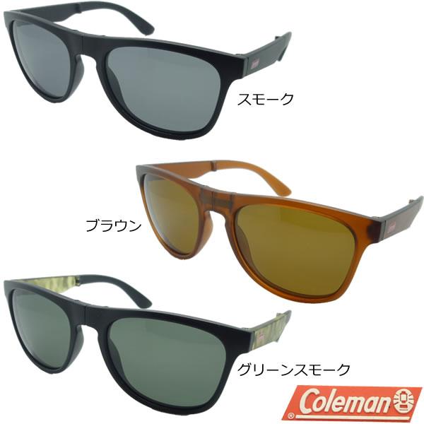 コールマン フォールディングサングラス 偏光サングラス CFD01 (サングラス 偏光サングラス)