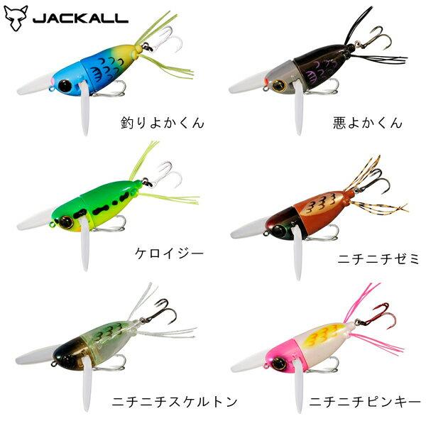 ジャッカル ニチニチフロイジー (ブラックバス ルアー) 釣りよか