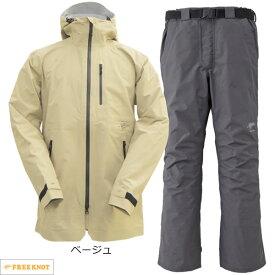 ハヤブサ NITENGO(ニーテンゴ) アーバンレインスーツ Y6215 20.ベージュ S〜3L (レインウェア レインスーツ)