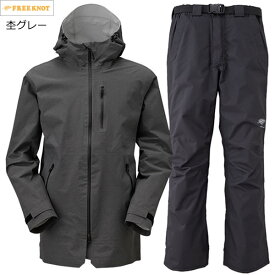 ハヤブサ NITENGO(ニーテンゴ) アーバンレインスーツ Y6215 94.杢グレー S〜3L (レインウェア レインスーツ)