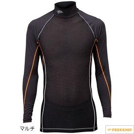 ハヤブサ SUNSHADE(サンシェード) レイヤードアンダーシャツ Y1635 99.マルチ M~LL (冷感肌着)