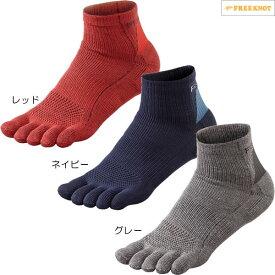 ハヤブサ フリーノット 超立体RLソックス 5本指ショート Y5130 26(25〜27cm) (靴下)