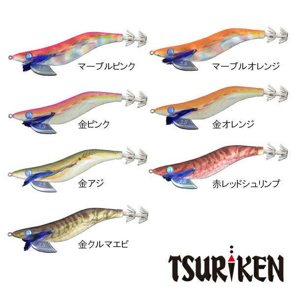 釣研 エギスタ スロー 3.5号 (エギング エギ)