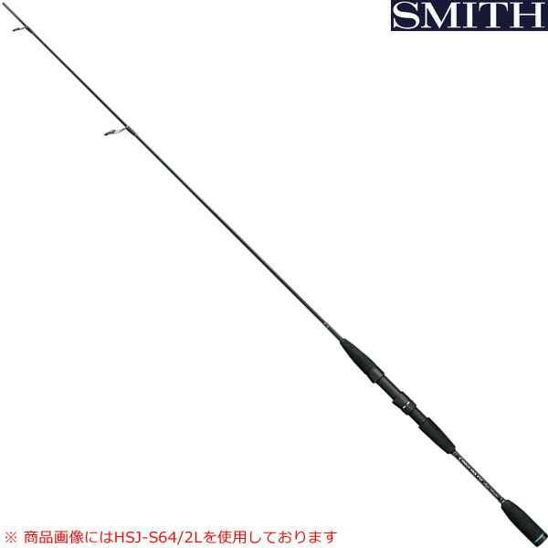 スミス オフショアスティック HSJ-S64/3L (ジギングロッド)(大型商品)