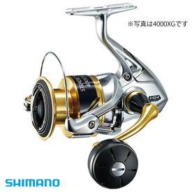 【スーパーSALE ポイント最大44倍】シマノ 18 ストラディックSW 5000XG (スピニングリール)
