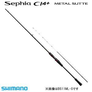 シマノ セフィアCI4+メタルスッテ B66M-S (イカメタル ロッド)(大型商品A)