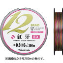 ダイワ UVF紅牙センサー12ブレイド EX+Si 200m 0.6号 (鯛ラバ PEライン)
