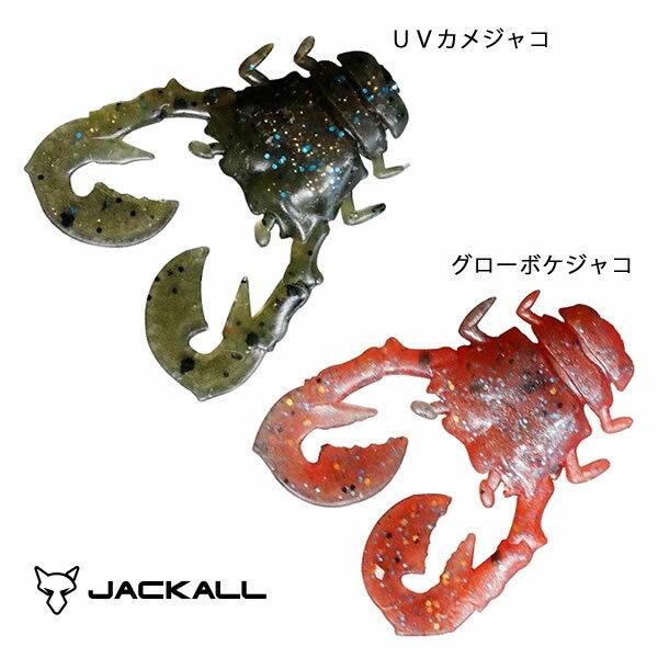 ジャッカル ちびチヌ蟹 1in 2018年追加カラー (チニング ルアー)
