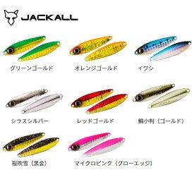ジャッカル ビンビンメタルTG 40g (鯛ジギング メタルジグ)
