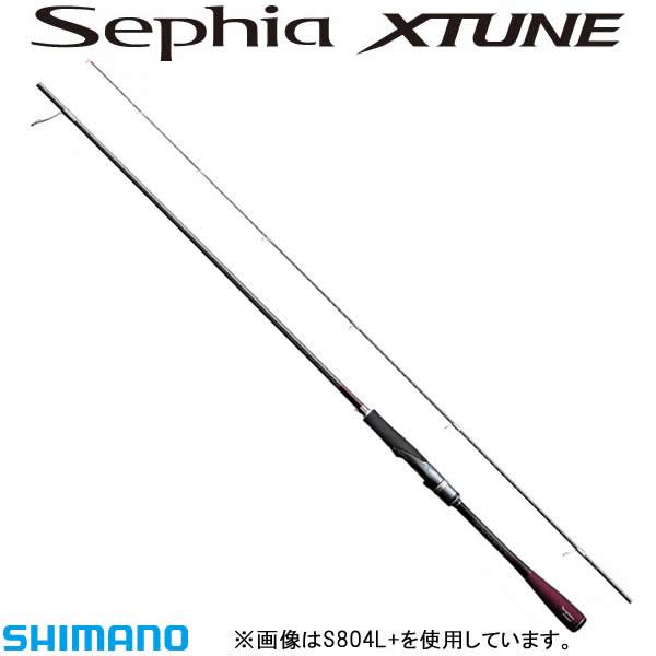 シマノ セフィア・エクスチューン S808L+ (エギングロッド)(大型商品A)